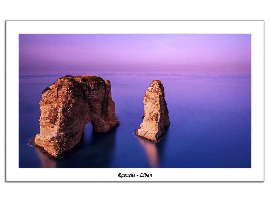 Tableau Aluminium photographie de paysage Raouché